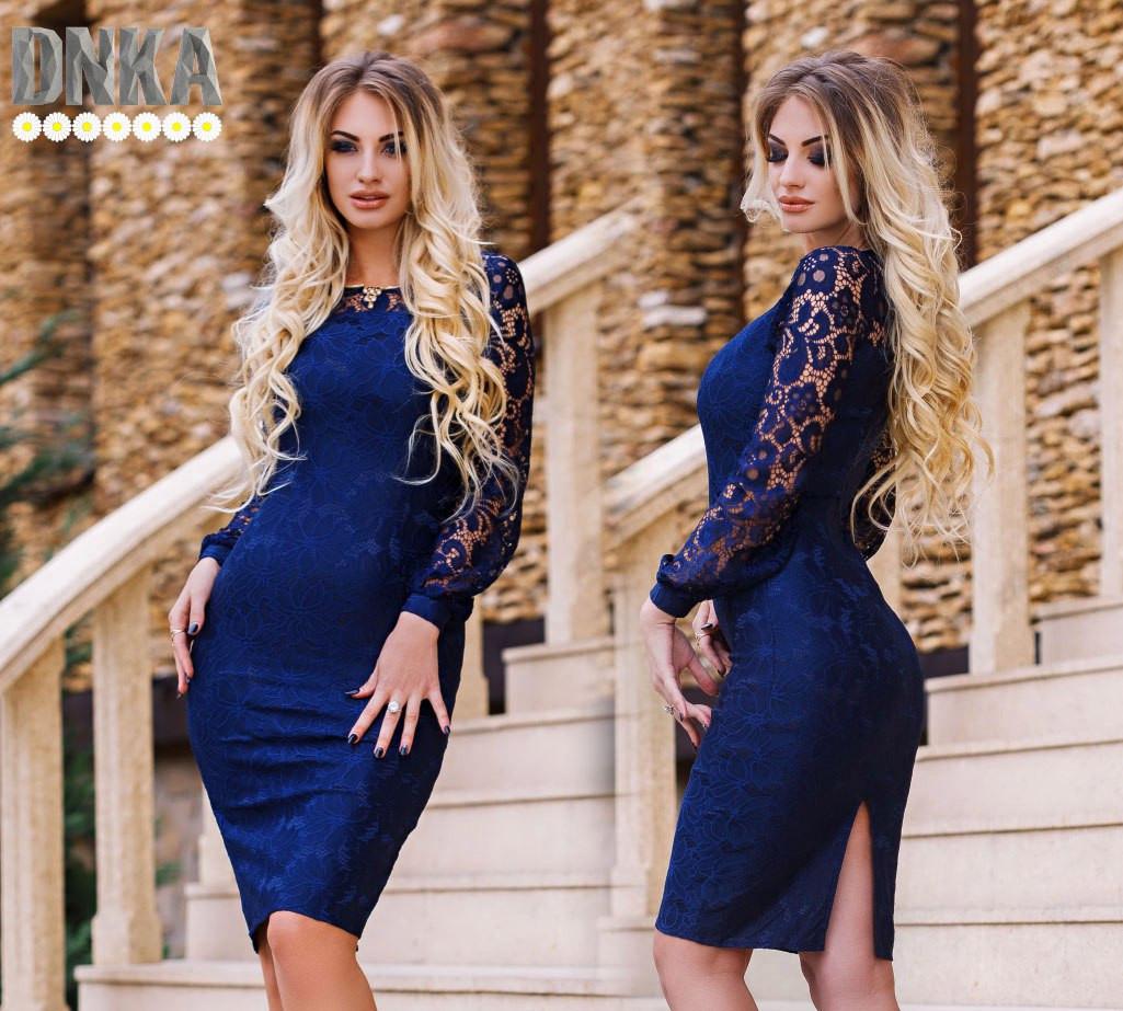 Элегантное гипюровое платье с разрезом