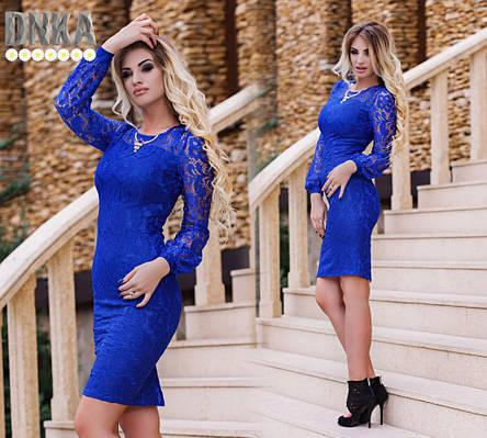 Элегантное гипюровое платье с разрезом, фото 2