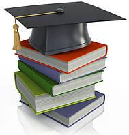 Курсовая работа по бухгалтерскому учету в Украине Услуги на ua Курсовая работа по бухгалтерскому учету под заказ