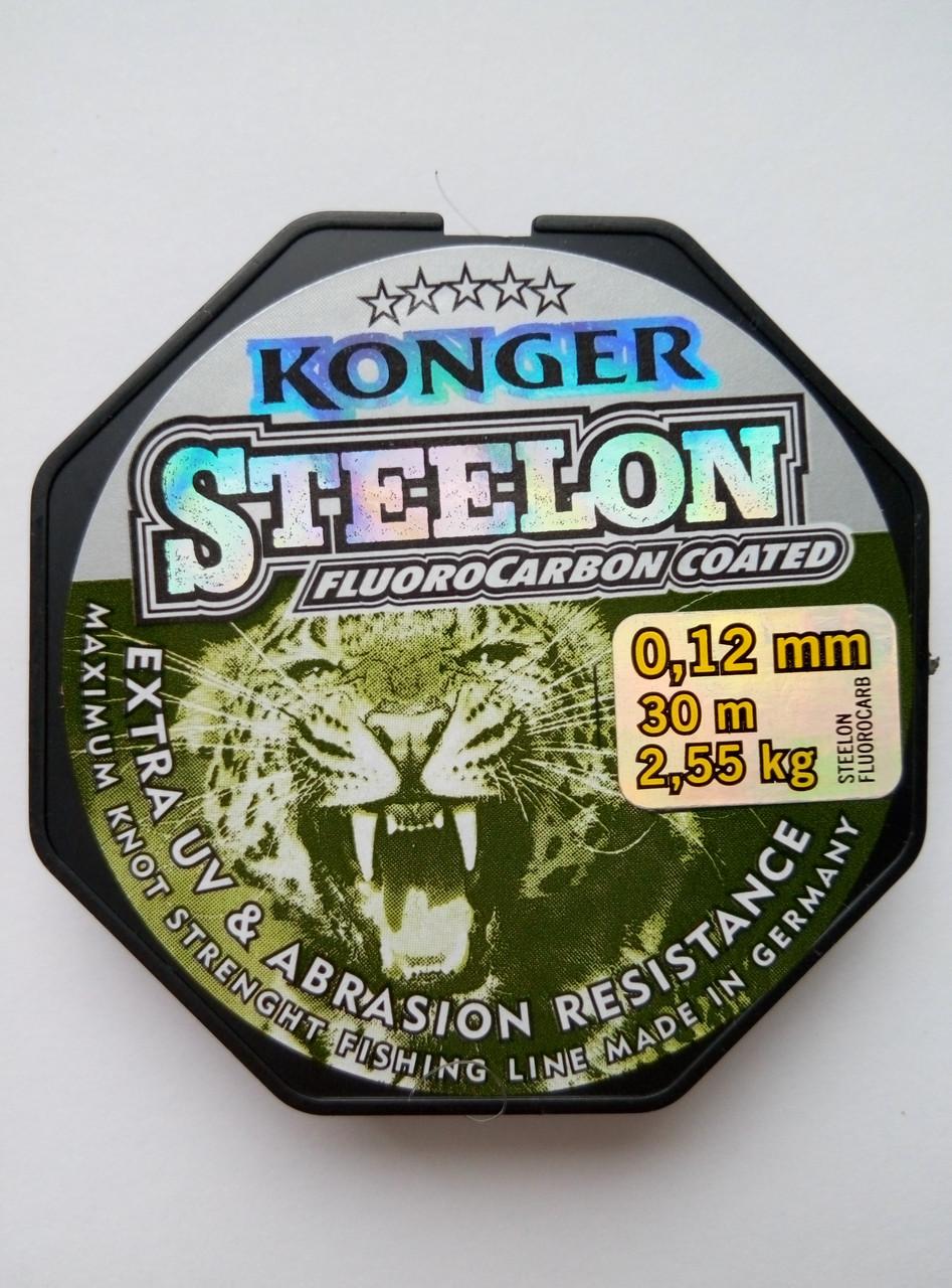 Леска Konger Steelon (флюорокарбон) 30 метров 0.12
