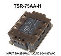 Трехфазное твердотельное реле TSR-75AA-H
