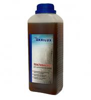 """Пластификатор для бетонных и цементных растворов ТМ """"AKRILUX"""" - 1,0 кг."""