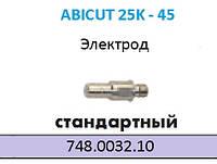 Электрод плазменный к плазменному резаку Abicut 25k-45