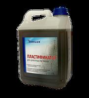 """Пластификатор для бетонных и цементных растворов ТМ """"AKRILUX"""" - 5,0 кг."""
