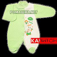 Человечек для новорожденного р. 62 демисезонный ткань КАПИТОН 100% хлопок ТМ Алекс 3037 Зеленый2