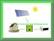 Сонячні електростанції та комплектуючі