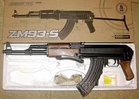 Детское игрушечное оружие. Автомат Калашникова ZM93-S, пульки в комплекте, металл, склад. приклад