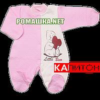 Человечек для новорожденного р. 62 демисезонный ткань КАПИТОН 100% хлопок ТМ Алекс 3037 Розовый