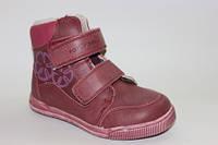 Зимние кожаные ботинки для девочек ТМ Ponte (DDStep) 28,32р.