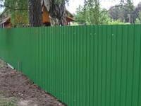 Профнастил стеновой С-10 0,45 6002