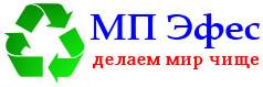 "ООО ""МП ЭФЕС"""