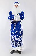 Взрослый карнавальный костюм Деда Мороза в синем цвете