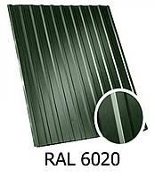 Профнастил стеновой С-10 6020 0,45 матовый
