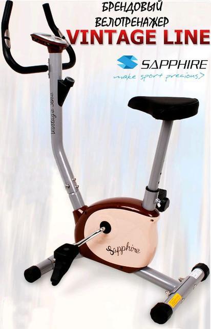 Велотренажер VINTAGE SAPPHIRE