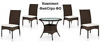 Комплект мебели ФилСтра ФО Роял - коричневый - мебель из искусственного ротанга - мебель для бассейна