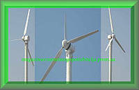 Ветрогенераторы FLAMINGO WES 20.0 (20.0 кВт) с инвертором 20 кВт