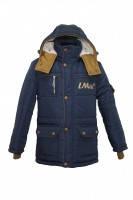 """Куртка для мальчика """"Илья"""", 122-152 р-р"""