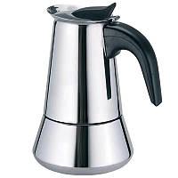 Гейзерная кофеварка Maestro 200 мл