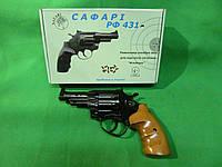 Револьвер Сафари РФ - 431 М ( Под патрон ФЛОБЕРА )