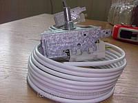 Датчик реле температуры К-57 2,5м Ranco L2829 original Италия