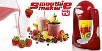 Блендер Смуфи Мейкер - Smoothie Maker