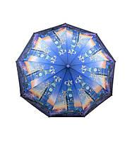 Оригинальный зонт для женщин