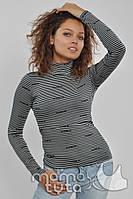 Гольф для беременных и кормления (серо-черная полоска)