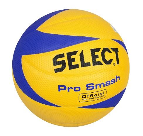 Мячи волейбольные разные