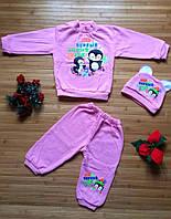 """Детский теплый костюм на флисе с шапочкой """"Первый новый год"""" розовый"""
