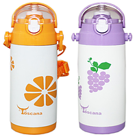 Термос детский питьевой с трубочкой Toscana 500 мл
