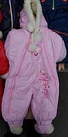 """Детский зимний комбинезон для новорожденных """"SHEEP"""" (светло-розовый)"""