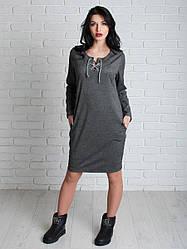 Платье женское из замша 44