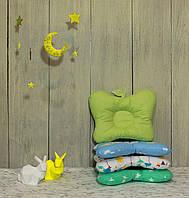 """Подушка для новорожденных """"Зеленое яблоко"""""""