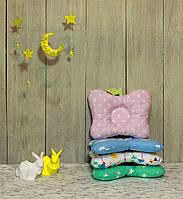"""Подушка для новорожденных """"Розовое яблоко"""""""