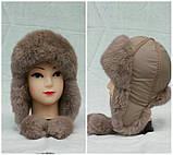 Детская зимняя шапка ушанка натуральный мех, фото 2