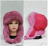 Детская зимняя шапка ушанка натуральный мех кролика, фото 3