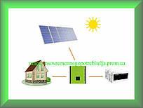 Автономные солнечные электростанции 1,5 кВт однофазные с инвертором 1,6 кВт