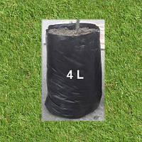 Пакет для саджанців 4 л. (25х15 cm) 1000 шт.