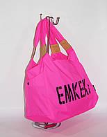 Спортивная, дорожная, пляжная сумка EMKeke 915 розовая, расцветки, фото 1