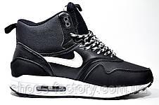 Зимние кроссовки Nike Air Max 87 на меху, фото 3