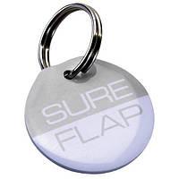 Брелок-чип для дверцы SureFlap, o 2.5 см, 2 шт