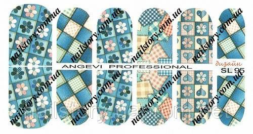 Водные наклейки для ногтей SL95, фото 2