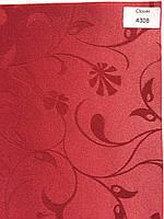 Тканевые жалюзи с рисунком шириной 850мм