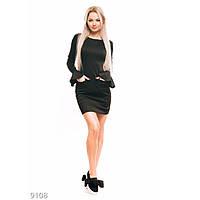 Черное облегающее платье с карманами и воланом на рукавах