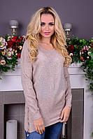 Теплый женский свитер Жасмин  Modus капучино 44-48 размеры