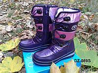 Качественные дутики, дутые зимние сапоги для девочки, водоотталкивающие