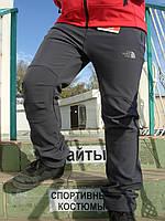 Лыжные брюки Windstopper The Norht Face водоотталкивающие ветроизоляционные высокая посадка замки прорезинены