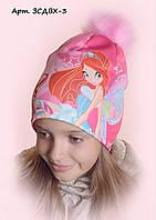 Детская шапка Винкс арт.ЗСДВХ-3