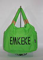 Спортивная, дорожная, пляжная сумка EMKeke 915 салатовая, расцветки, фото 1