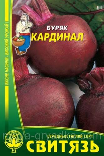 Кардинал 10 г (сс) СВ